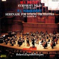 モーツァルト:交響曲第40番、チャイコフスキー:弦楽セレナード