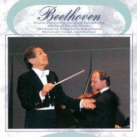 ベートーヴェン:ヴァイオリン協奏曲、ロマンス