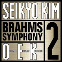 金聖響 ブラームス:交響曲第2番、悲劇的序曲