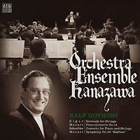 モーツァルト:ピアノ協奏曲第14番、交響曲第35番「ハフナー」ほか