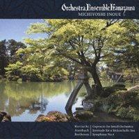 アウエルバッハ:憂鬱な海のためのセレナード、ベートーヴェン:交響曲第4番ほか