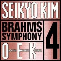 金聖響 ブラームス 交響曲第4番
