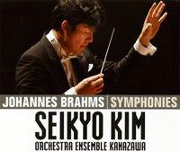 金聖響 ブラームス交響曲全集