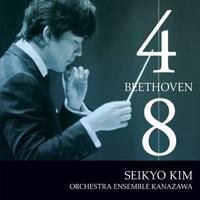 金聖響 ベートーヴェン:交響曲第4番、第8番